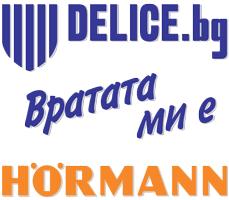 Автоматика Делис ЕООД